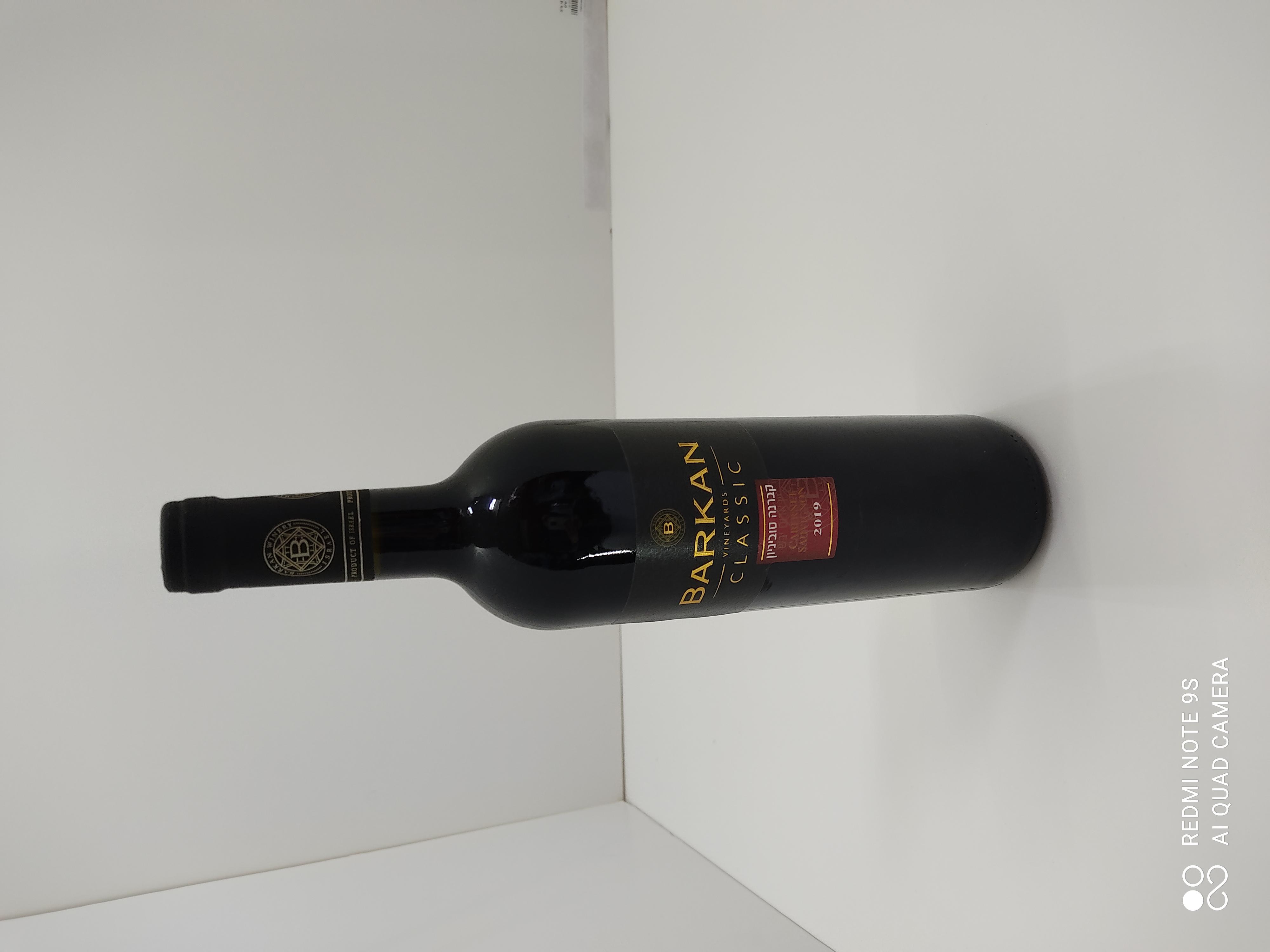 בקבוק יין ברקן אדום