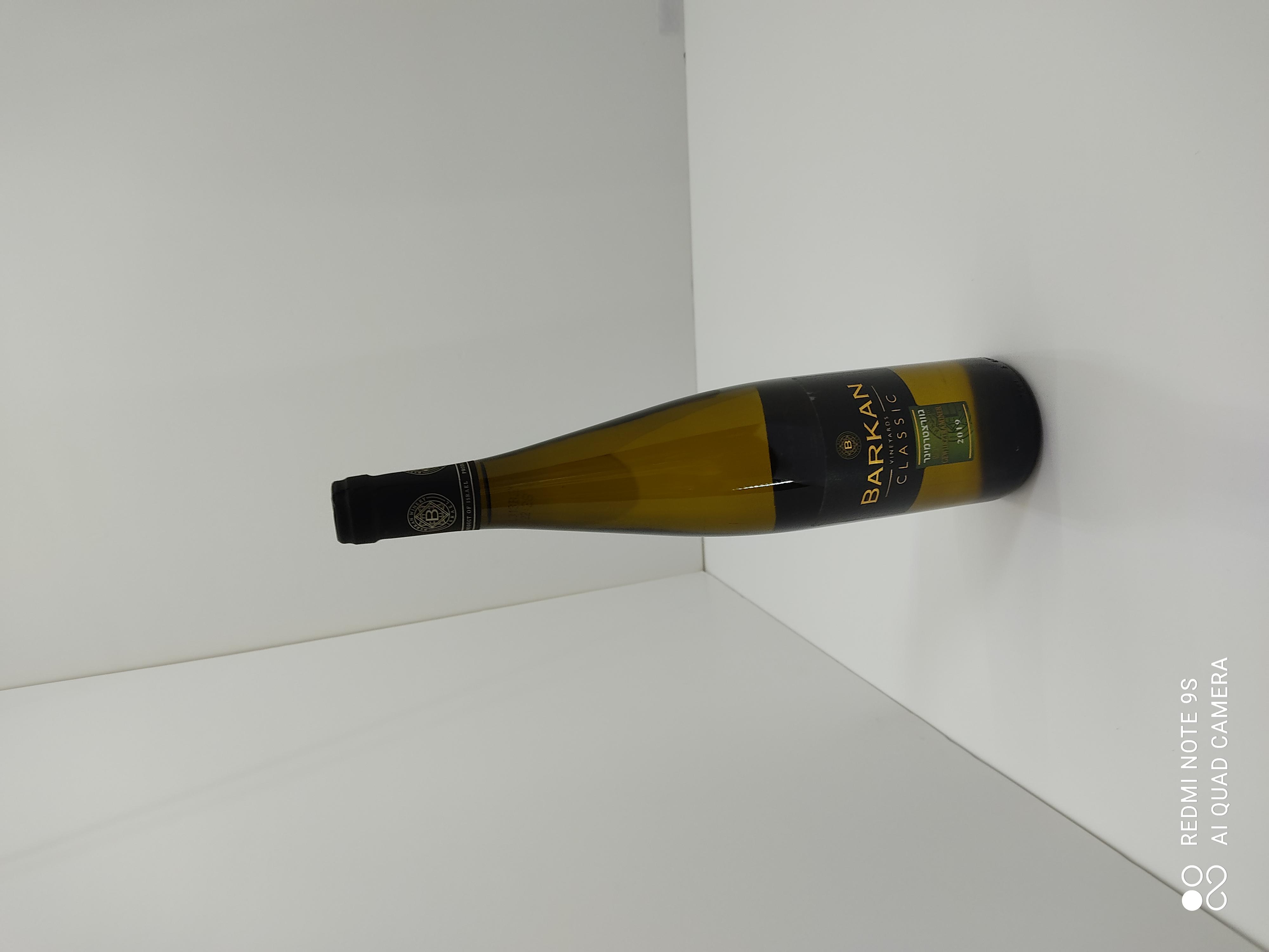 בקבוק יין ברקן לבן