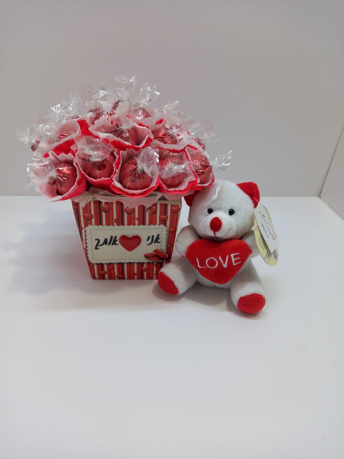 אהבה מתוקה